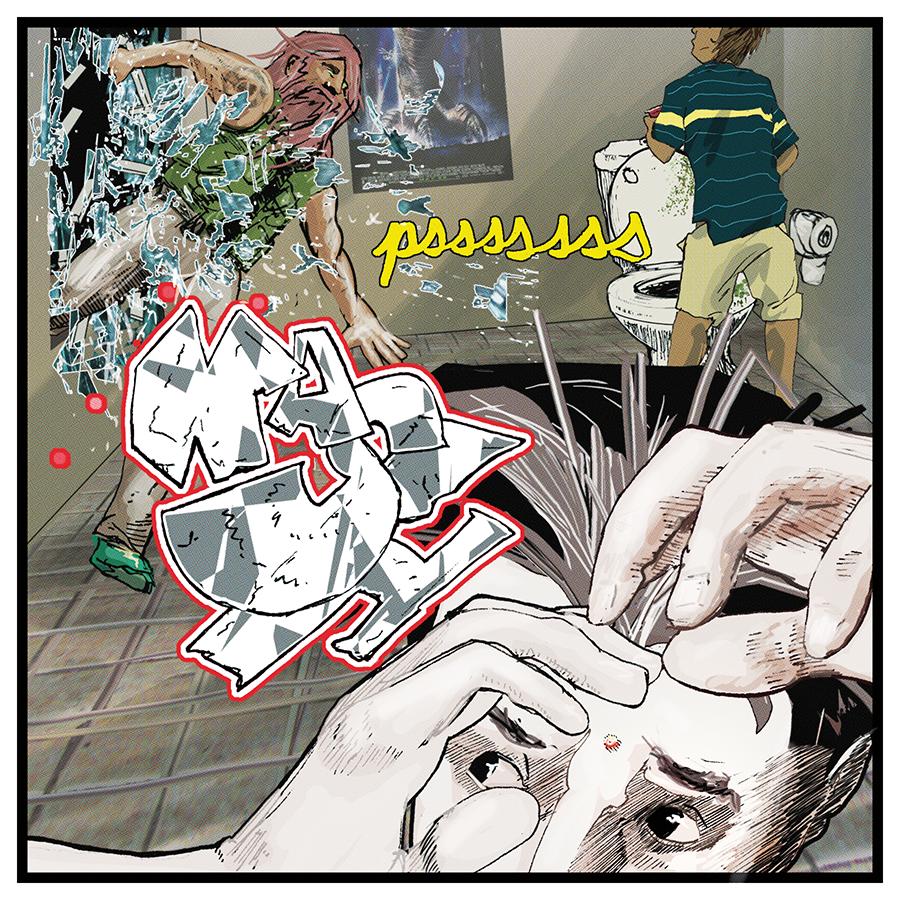 Monomania panel #141
