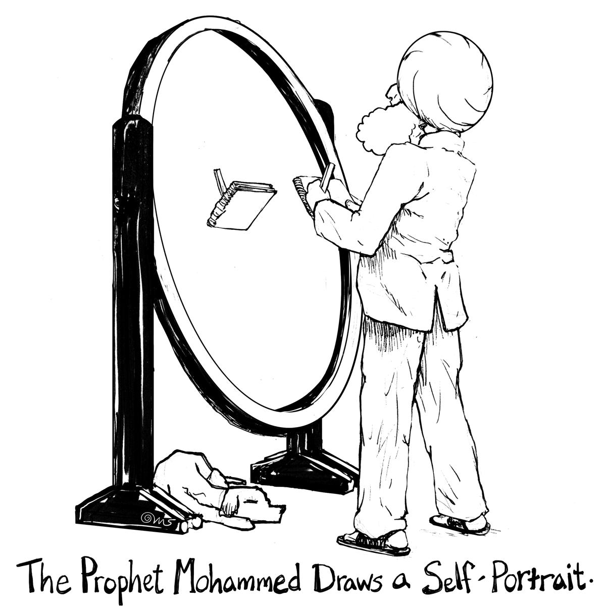 Various Mohammeds, part one.
